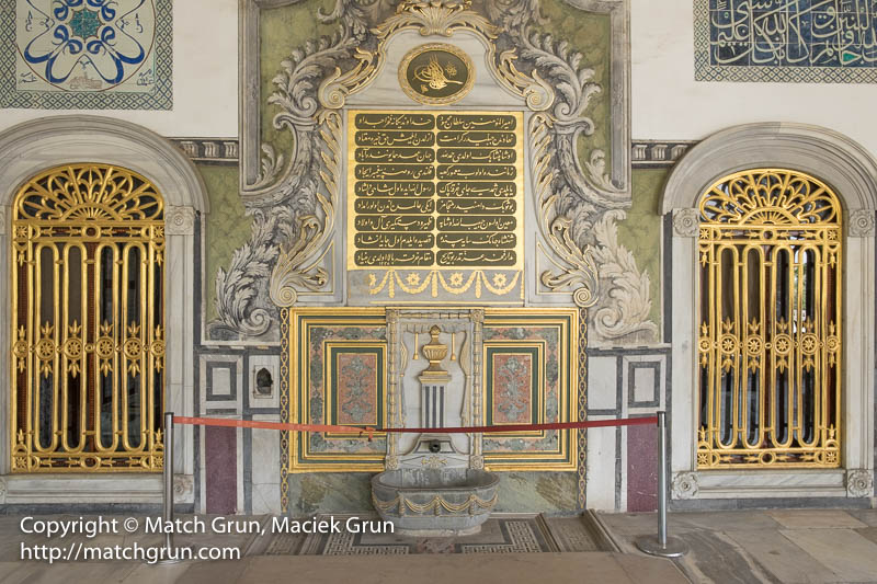 1798-0026-Ablution-With-Gold-Leaf-Topkapi-Palace