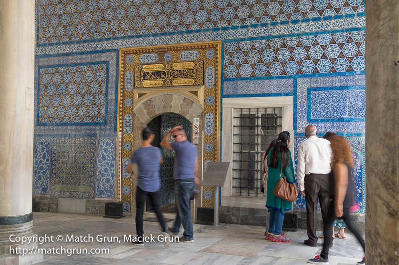 1798-0028-Tiled-Walls-Outside-A-Library