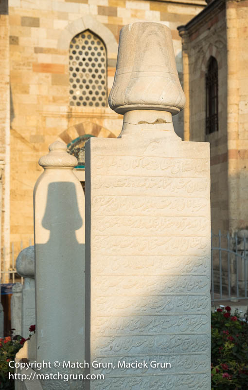 1822-0043-Imam-Grave-Headstone-And-Shadow-No-1